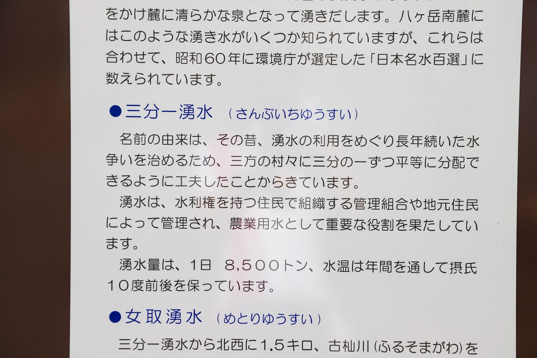 naganotour-41.jpg