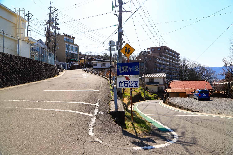 naganotour-8.jpg