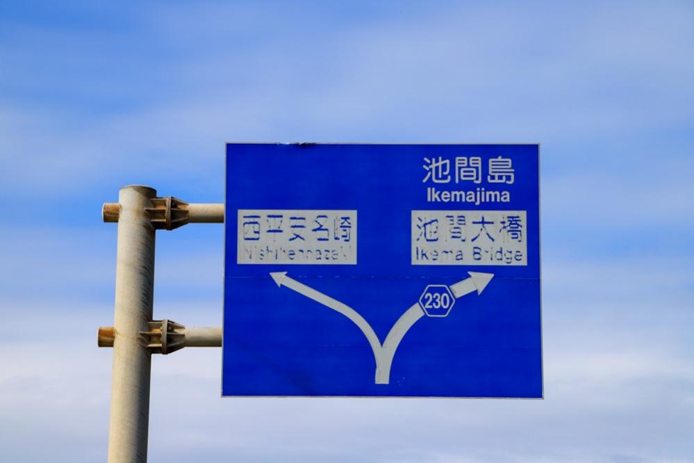 okinawa05-11.jpg