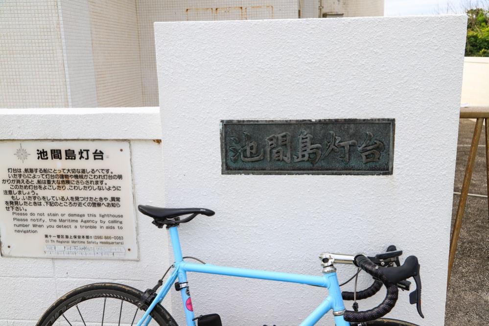okinawa05-14.jpg