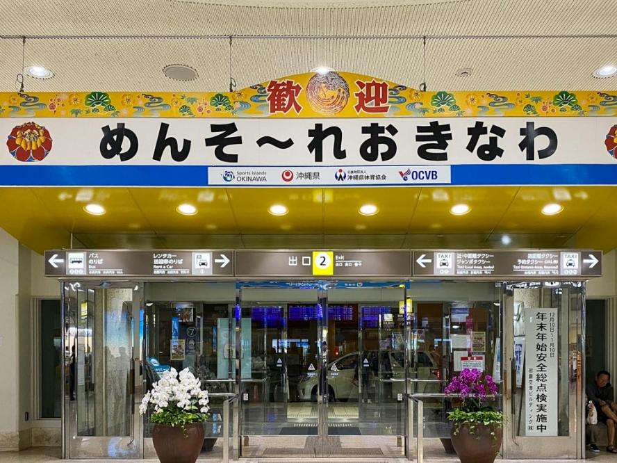 okinawa05-29.jpg