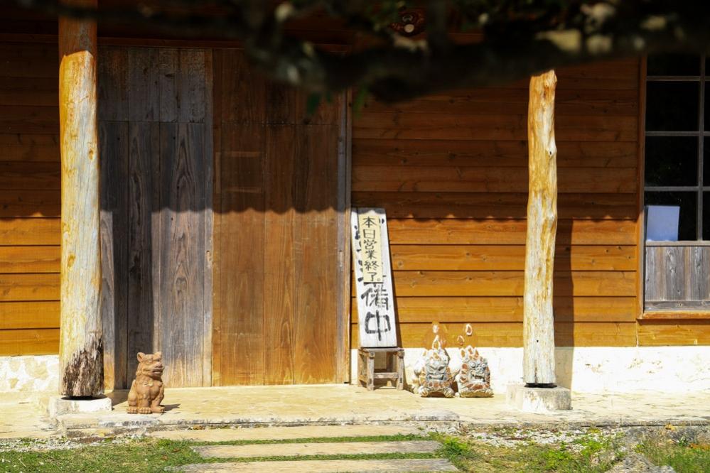 okinawa05-7.jpg