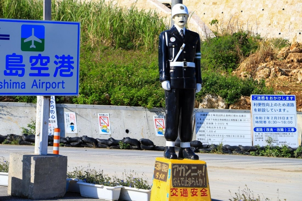 okinawac02-15.jpg