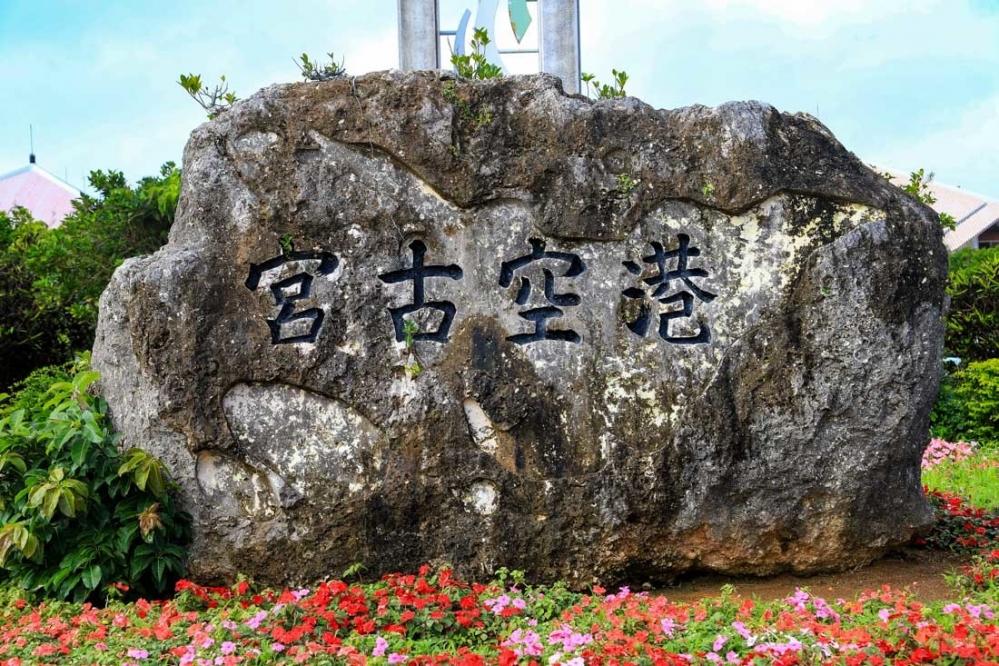 okinawac02-2.jpg