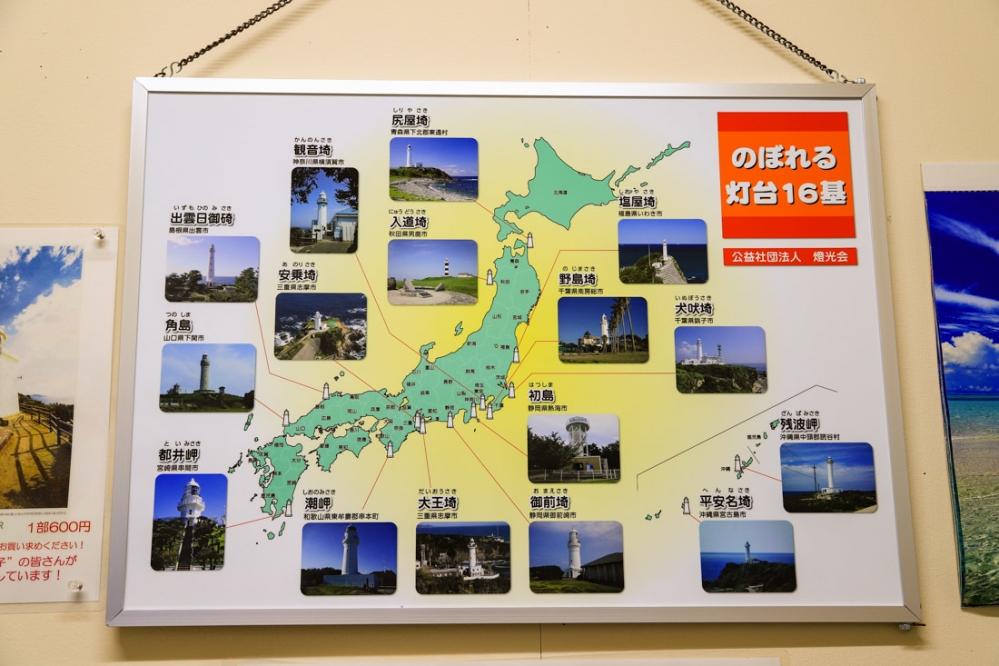 okinawac04-22.jpg