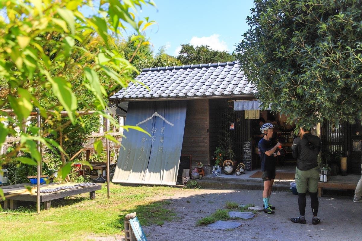 ridecampkagoshima-24.jpg