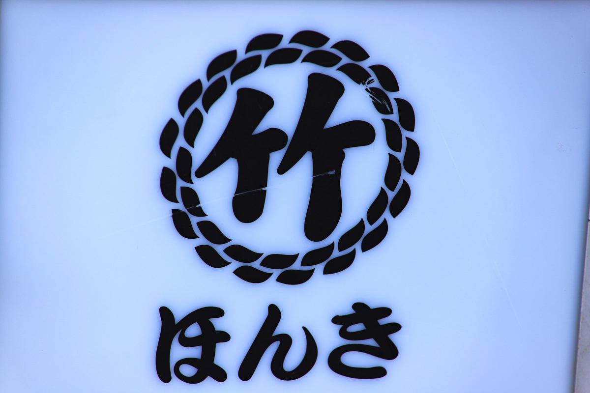 ridecampkagoshima-27.jpg
