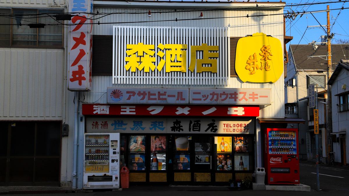 setouchi01-11.jpg
