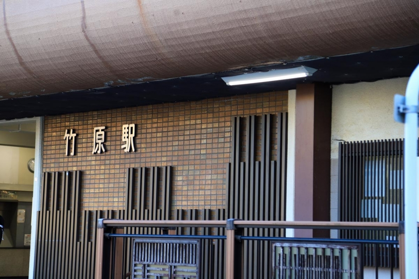 setouchi2020-26.jpg