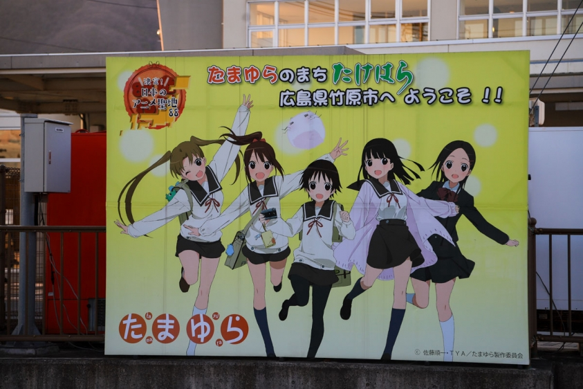 setouchi2020-28.jpg