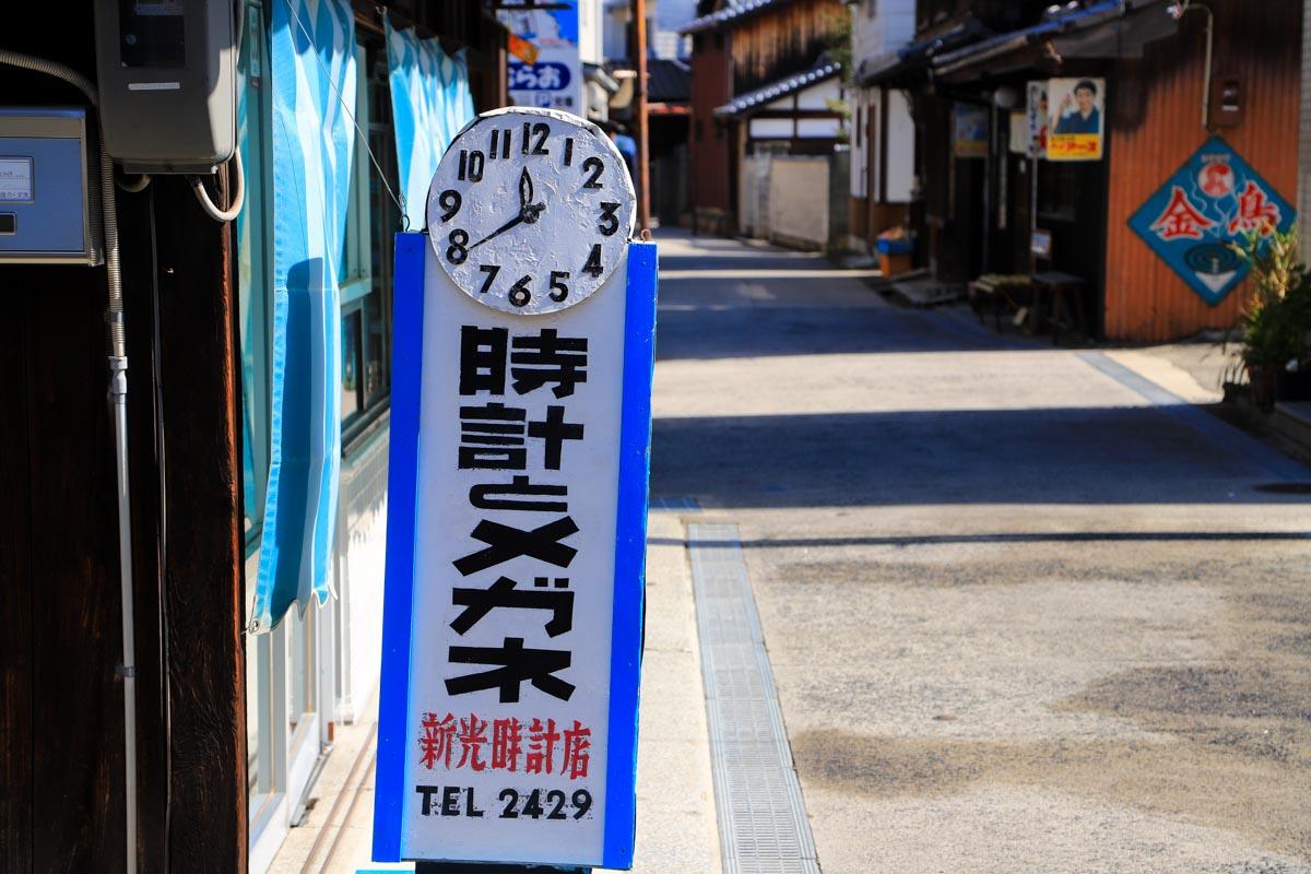 shimatake-20.jpg