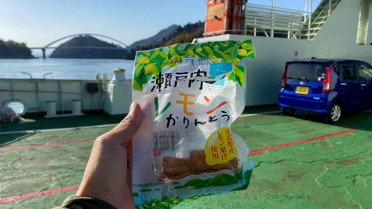 shimatake-45.jpg