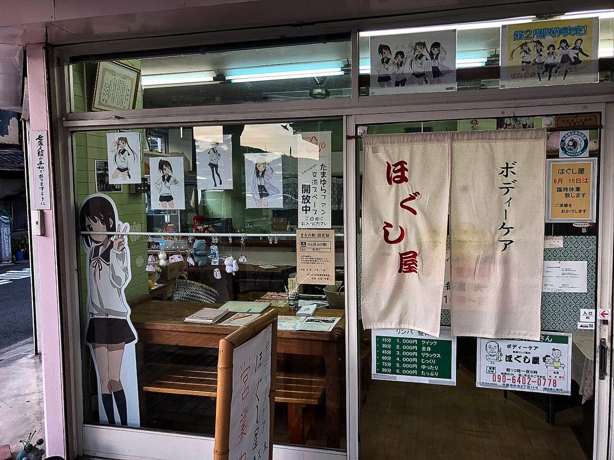 tobishima3-19.jpg