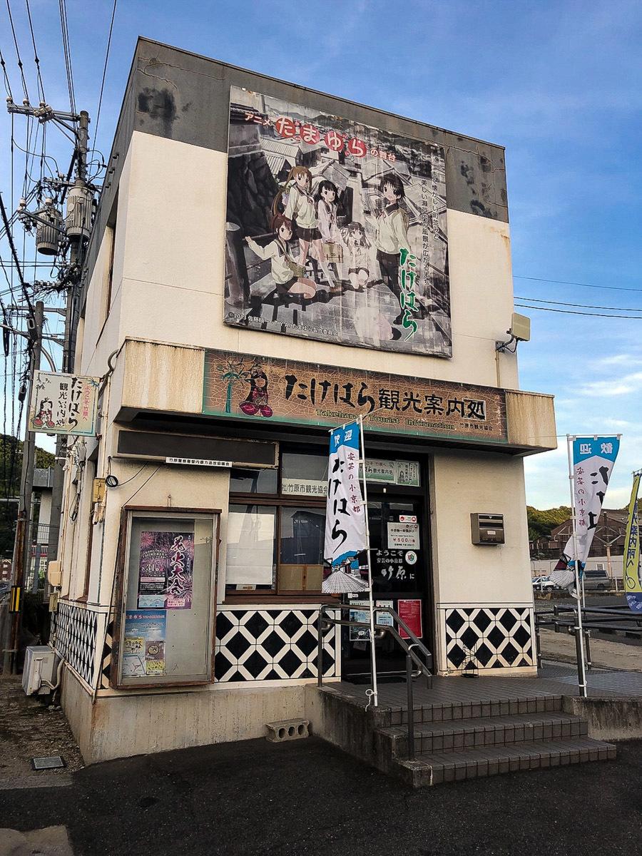 tobishima3-21.jpg