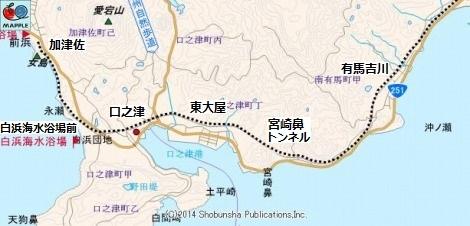 宮崎鼻トンネル00