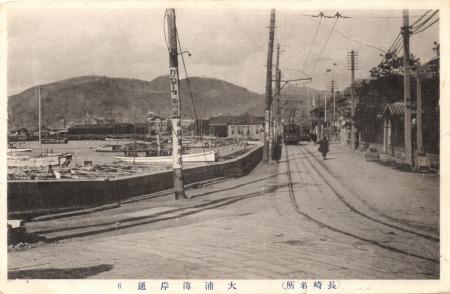 大浦海岸通駅01