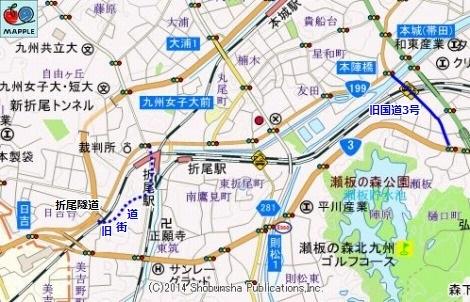 折尾隧道00
