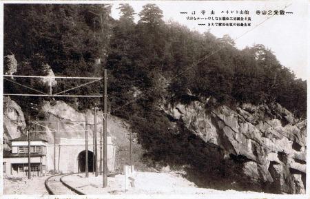 仙山トンネル01