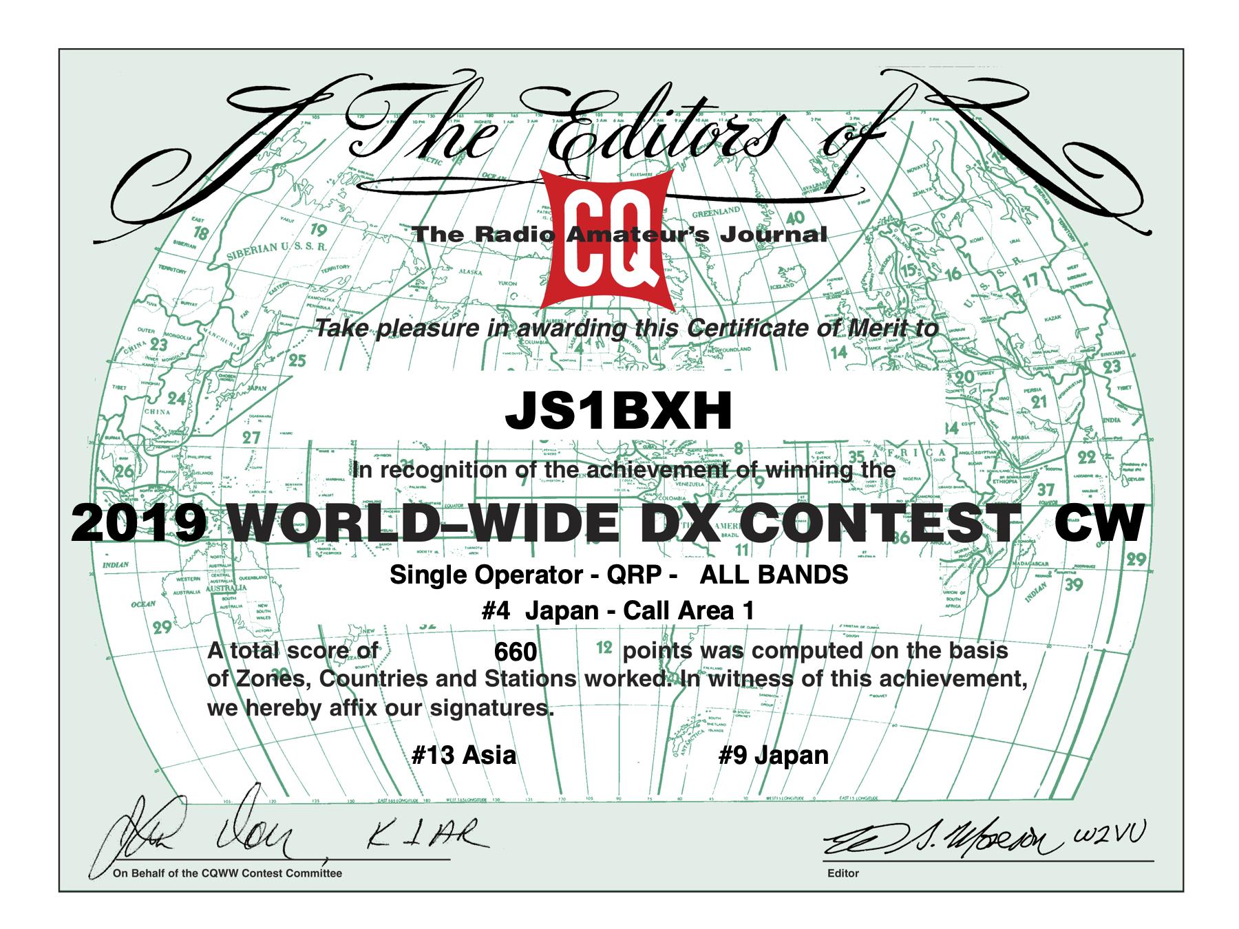 JS1BXH_CQWW_2019_CW_certificate.jpg