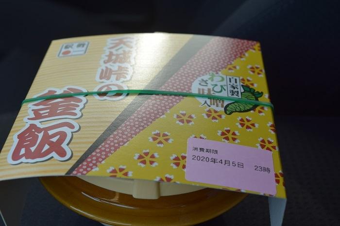 DSC_0201202004安中
