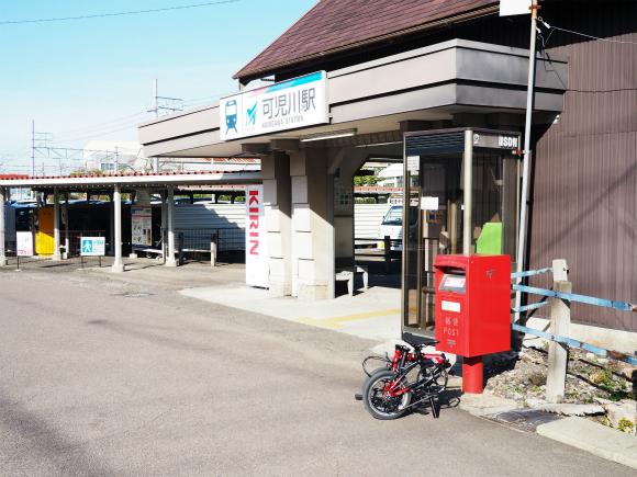 P可児川駅