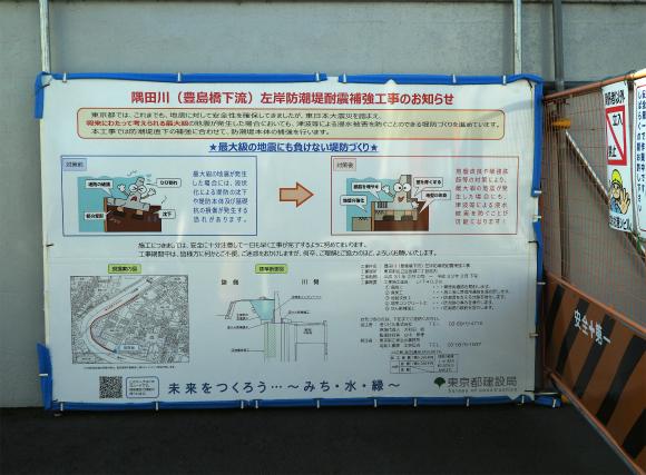 PC310128.jpg