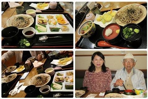 令和元年10月13日昼食