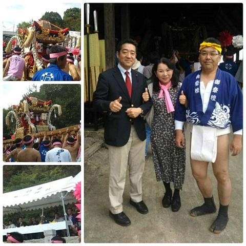 令和元年10月20日荒川子芋祭り