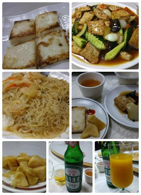 令和元年10月24日昼ご飯