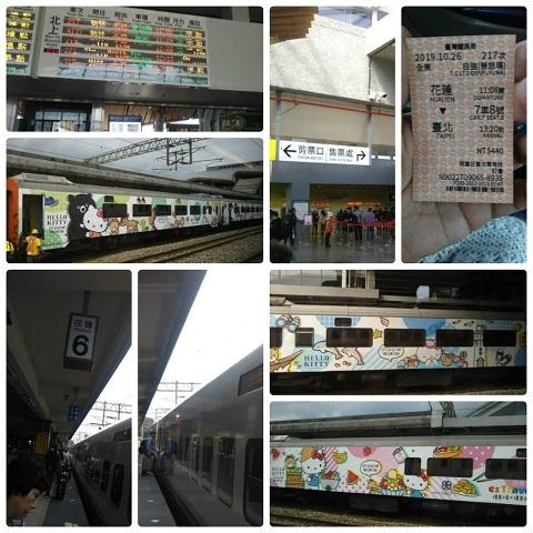 令和元年10月26日特急列車1