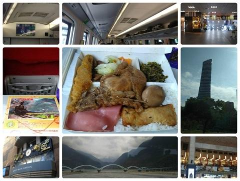 令和元年10月26日特急列車2