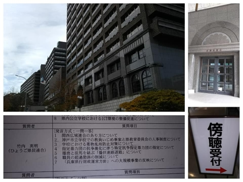 令和元年12月6日本会議