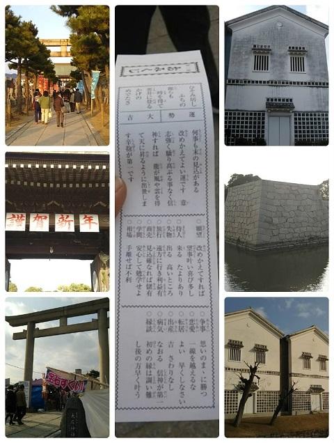 令和2年1月3日赤穂大石神社1