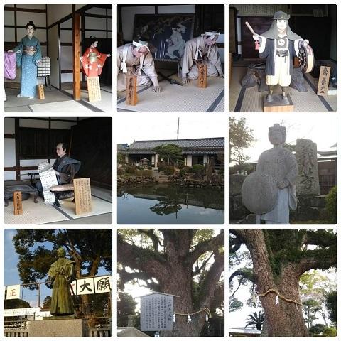 令和2年1月3日赤穂大石神社4