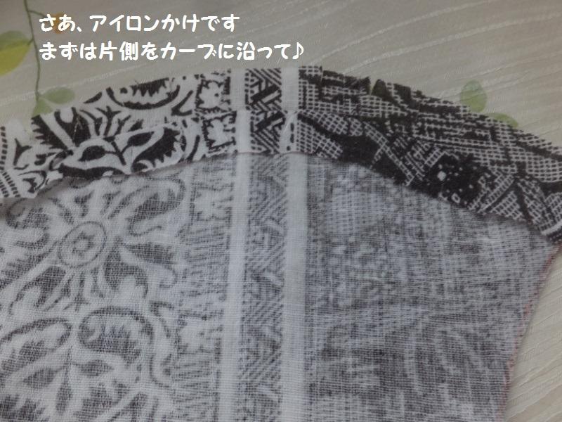 DSCF2197_1_20200420122233a3e.jpg