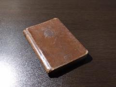 祖父の手帳1