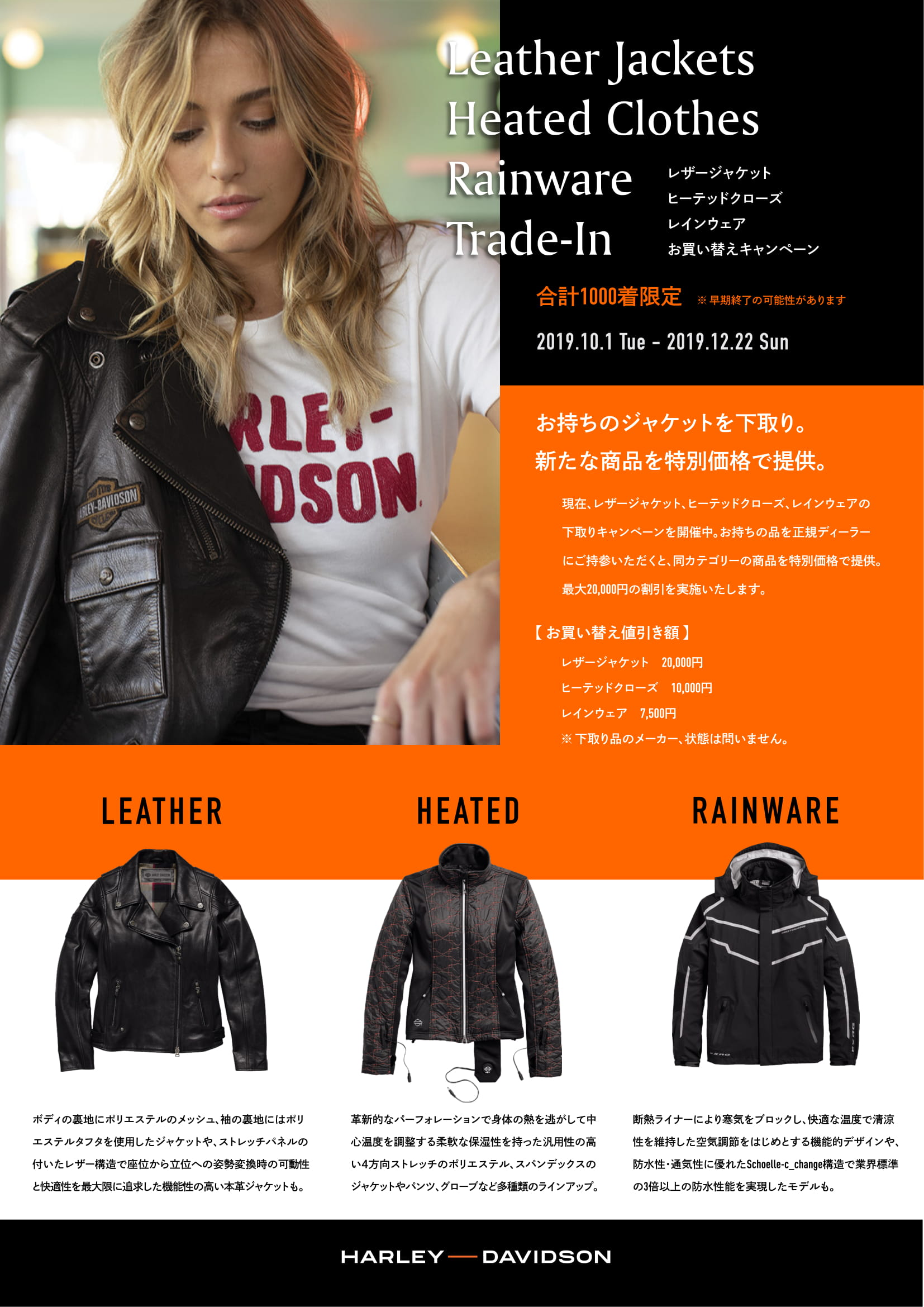 Leather_flyer_HD_1016_A4-1.jpg