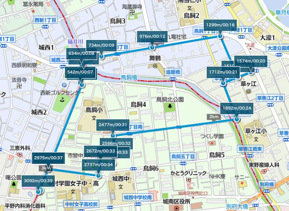 散歩0209