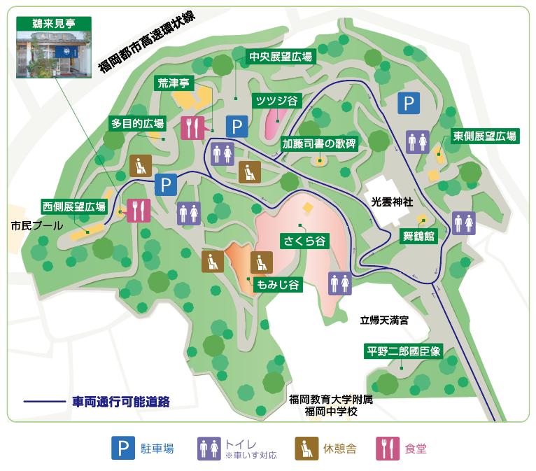 西公園map