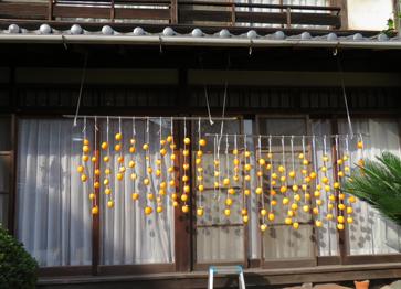 吊るし柿98
