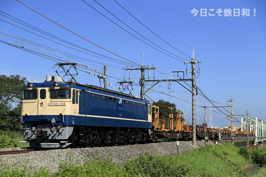 _MG13465.jpg