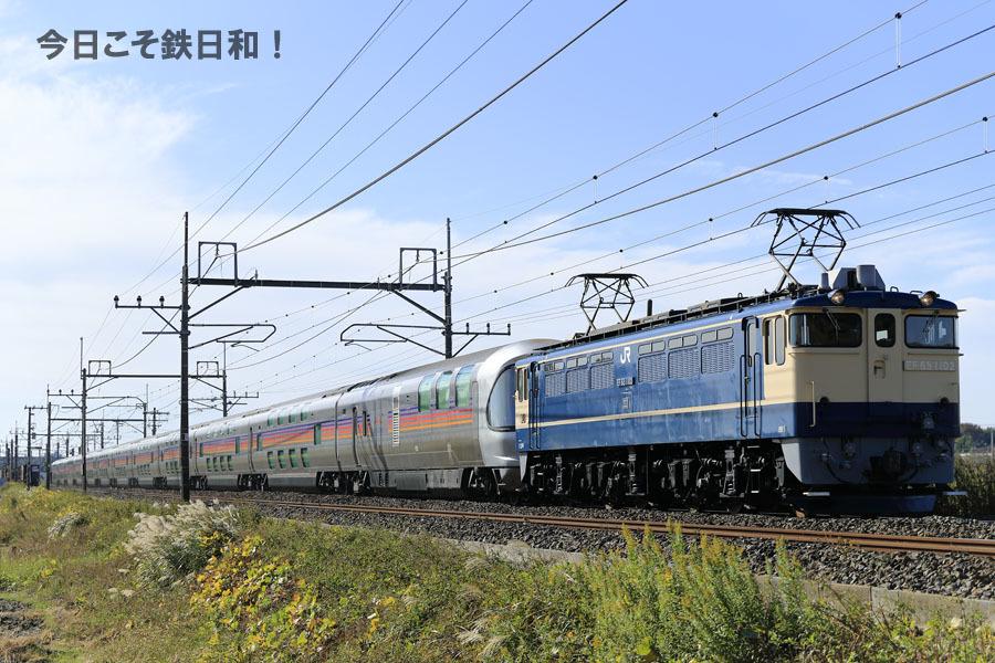 _MG15245.jpg