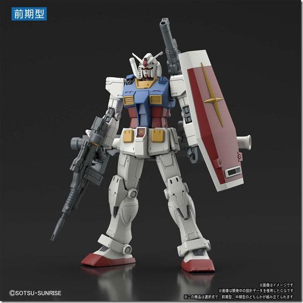 TOY-GDM-4617