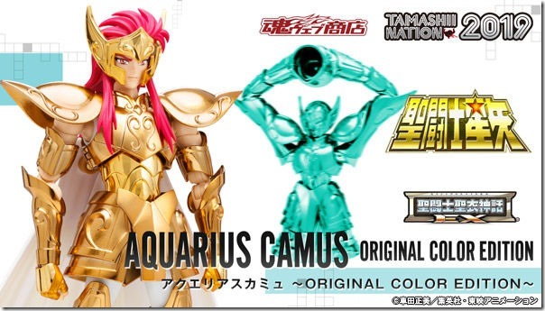 bnr_scmex_aquarius_camus_oce_600x341