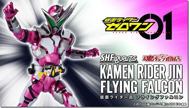 bnr_shf_krjin_flyingfalcon_600x341