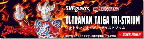 bnr_shf_ultramantaiga_tristrium_600x