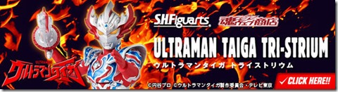 bnr_shf_ultramantaiga_tristrium_600x163