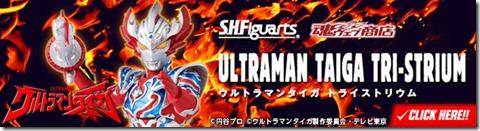 bnr_shf_ultramantaiga_tristrium_600x163