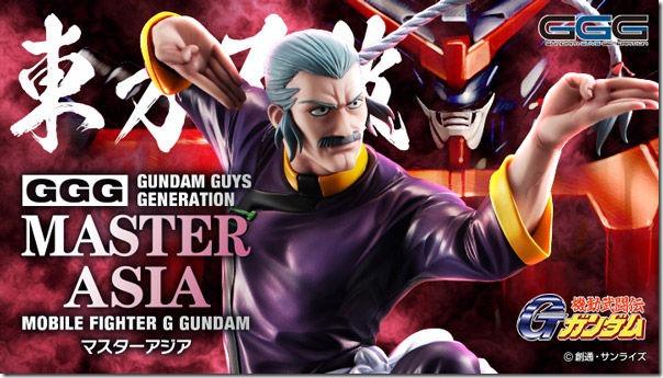 ggg_master_banner_600x341