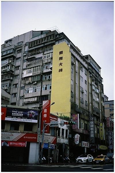 8n--台湾 迪化街  2019-9--30 contax t2 ベルビア50 1-87210014_R